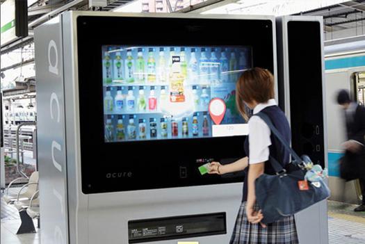 distributori automatici metropolitana Giappone