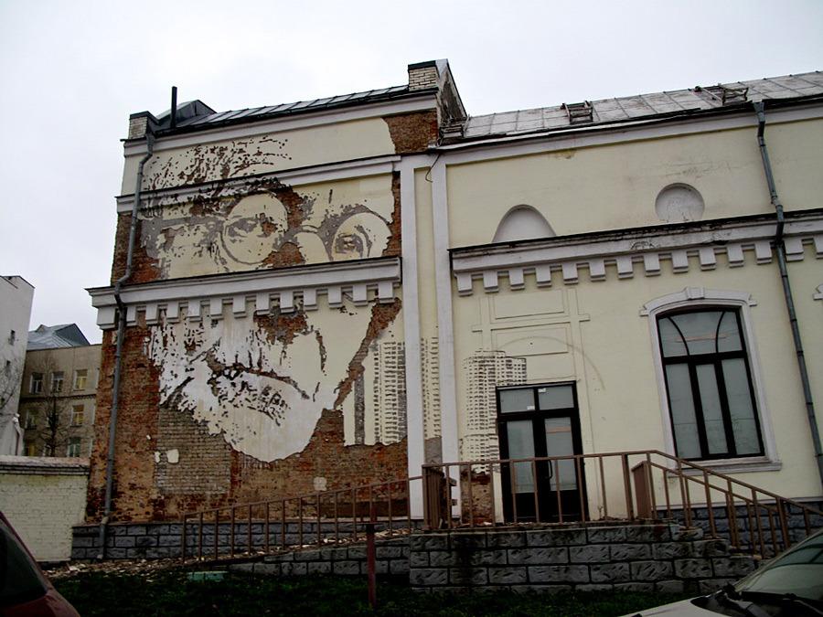 Vihls Mosca