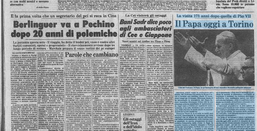 I Papi e Torino, storia di incontri