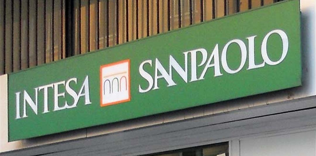 Intesa Sanpaolo assume a Torino: il gruppo cerca personale