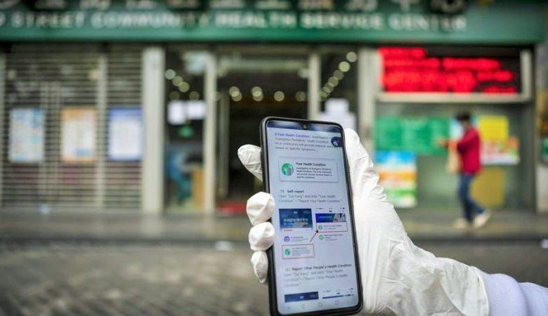 Torino Ripartenza con tracciamento positivi via app