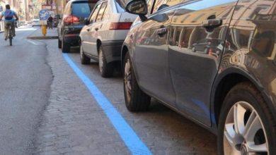 Photo of Torino mobilità sostenibile: niente strisce blu zona ospedali.