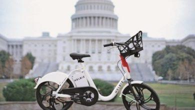 Photo of A Torino arrivano le biciclette a pedalata assistita: il nuovo bike-sharing Helbiz
