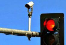 Photo of Torino, ad agosto 6 nuovi semafori Vista Red per chi passa con il rosso, ecco dove