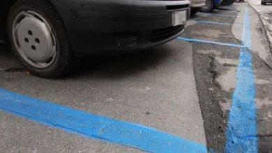 Photo of A Torino cancellati 500 posti auto, saranno parcheggi per bici e monopattini: lavori da agosto