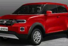 Photo of FCA pensa alla nuova Panda: la citycar di Fiat presentata entro fine anno