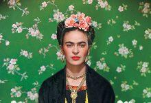 Photo of Mostra di Frida Kahlo alla Palazzina di Stupinigi: comunicata la nuova data