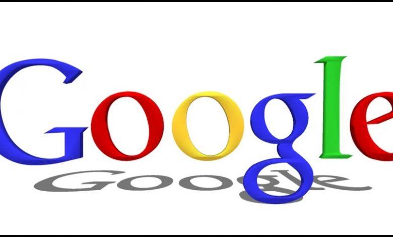 Google a Torino per un nuovissimo Data Center