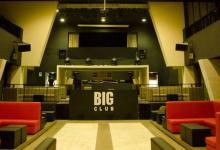 Photo of Le discoteche trasformate in ristoranti a Torino