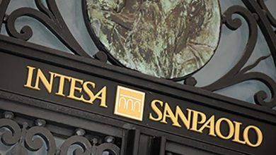 Photo of Intesa Sanpaolo assume a Torino: l'istituto bancario in cerca di nuovo personale