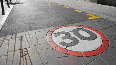 Photo of Torino, partiti i lavori per la zona 30 a Borgo Vanchiglia