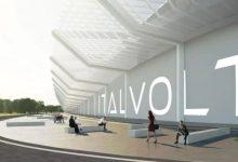 Photo of Torino, si avvicina la realizzazione della Gigafactory