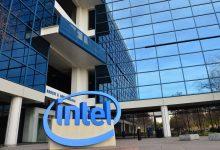 Photo of Torino candidata per ospitare la fabbrica di Intel